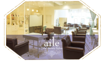 aile total beauty salon 梅田 tel.0742-44-1700